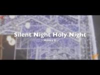 허니지-고요한밤 거룩한밤