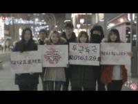 달달 프로젝트 vol.12 '두근두근' 타임랩스 홍보영상