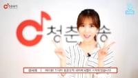 강시라 브이앱 채널 오픈 멘트 Kang Sira V Channel Open Ment