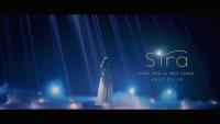 D-3 [강시라] '못 잊어' Teaser_1 Kang Sira 1st Mini Album
