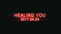 [허니지] '힐링유' Teaser 2017.04.24 PM 12:00